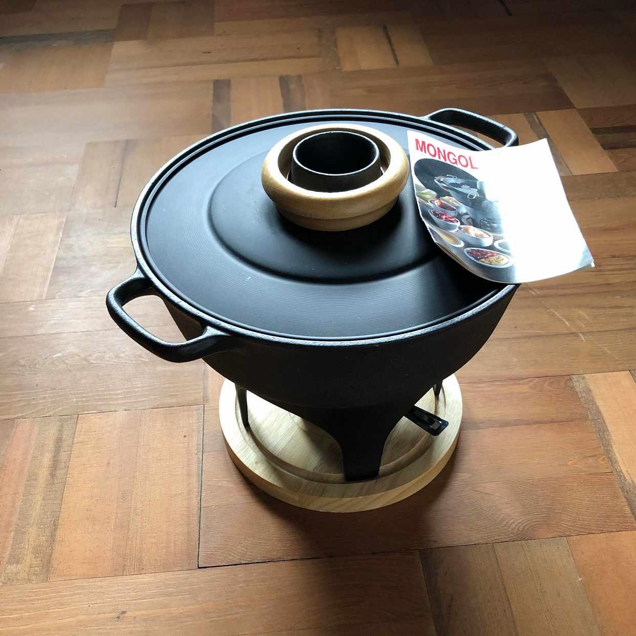 image of Mongolian pot/fondu - Bromma