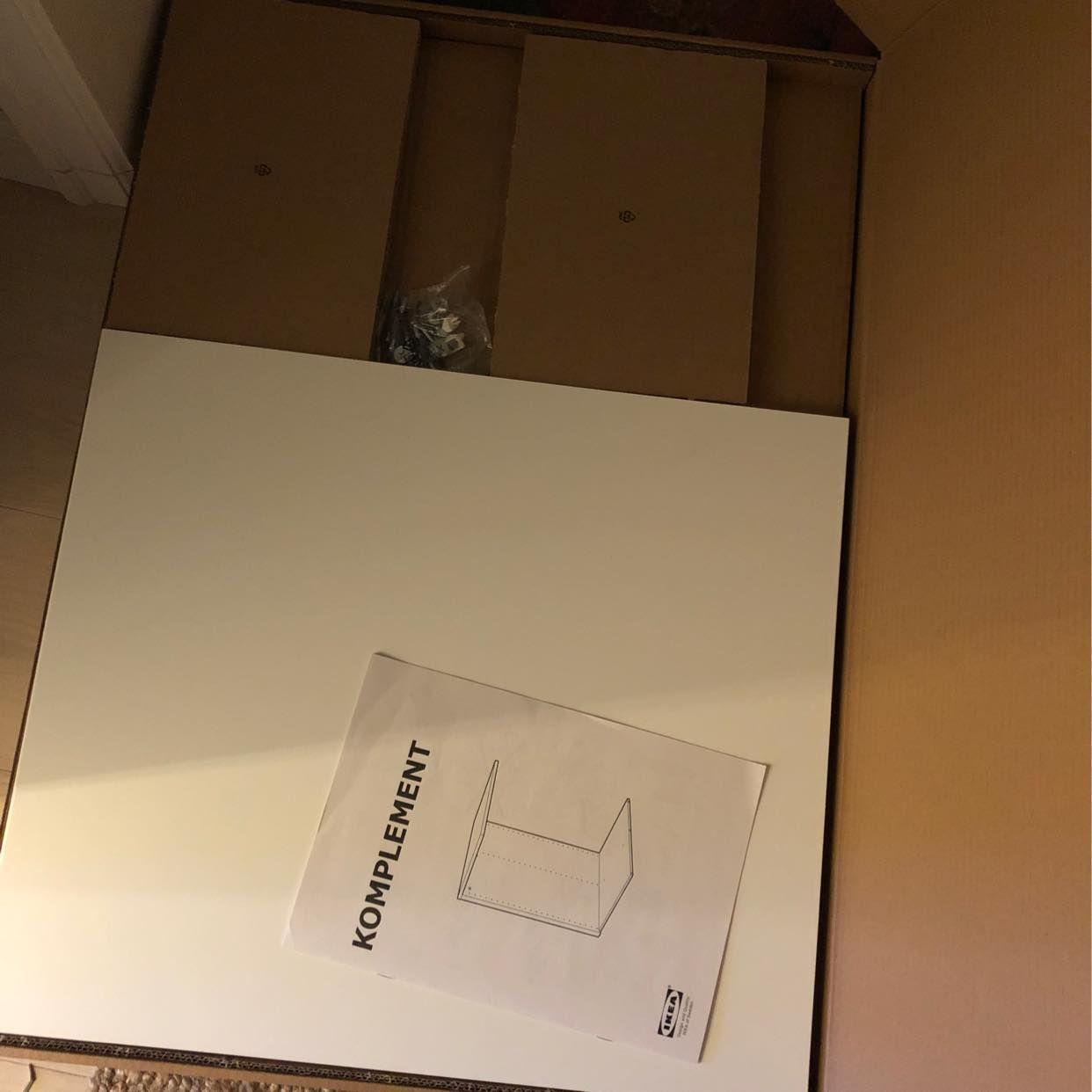 image of Oanvänd IKEA pax avdelare - Stockholms Stad