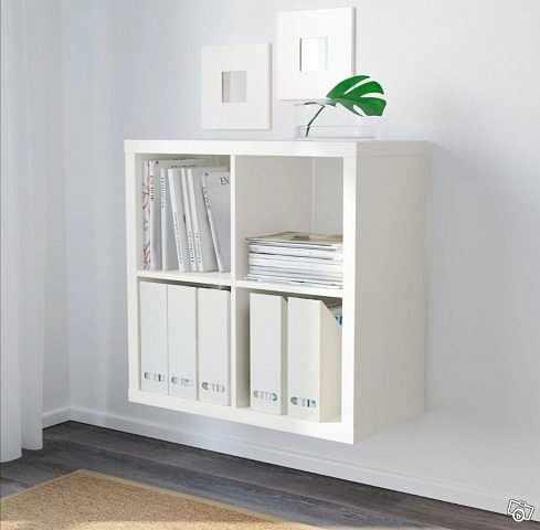 image of Ikea Kallax -